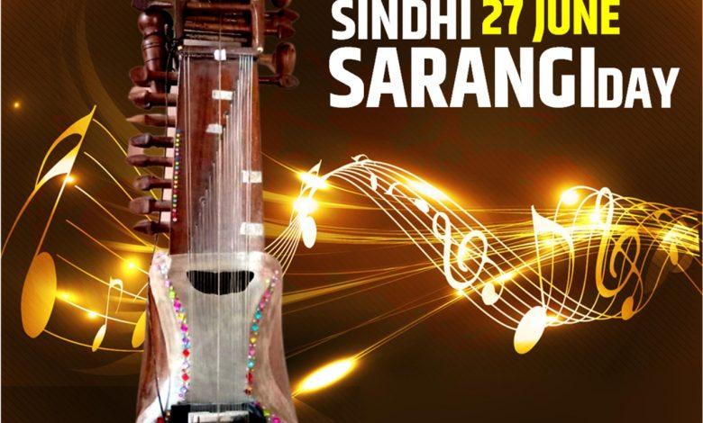 Photo of Happy Sindhi Sarangi Day