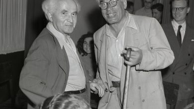 Photo of The Bizarre True Story of Israel's First Government