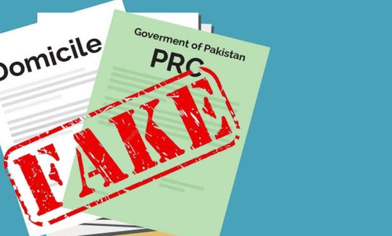 Photo of Fake Domiciles/PRCs of Sindh: Home Dept. Initiates Inquiry