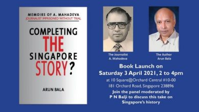 Photo of Completing the Singapore Story?