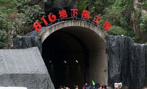 Photo of Observations of an Expat: China Goes Big Bang