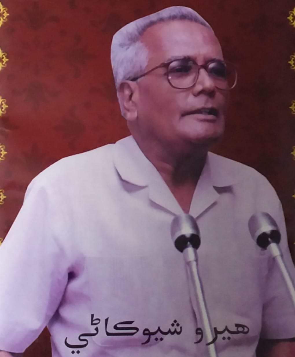 Heero-Tikamdas-Shewkani-Sindh-Courier-1