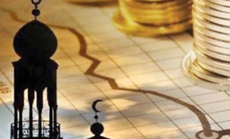 Photo of Future of Islamic Banking