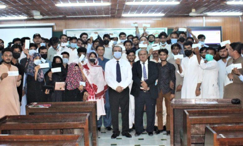 Photo of 177 SAU Students Receive Ehsaas Undergraduate Scholarship