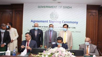 Photo of Sindh Adopts Online Tax Payment System