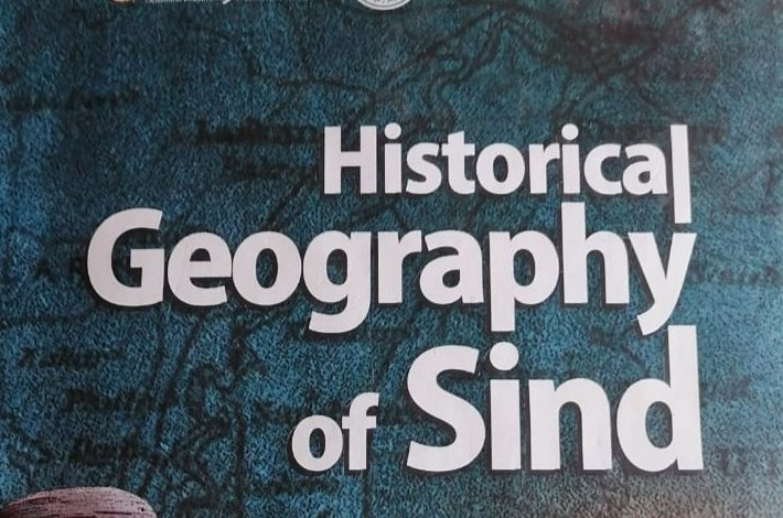 Photo of Historical Geography of Sindh