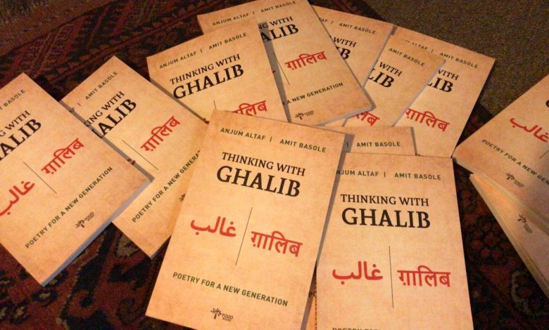 Photo of Thinking with Ghalib: Sharing thoughts of Ghalib with new generation
