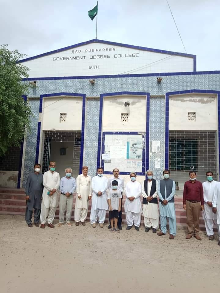 Degree College-Mithi-Sindh-Courier