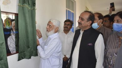 Photo of SAU holds reference for its former VC Dr. Rajab Memon