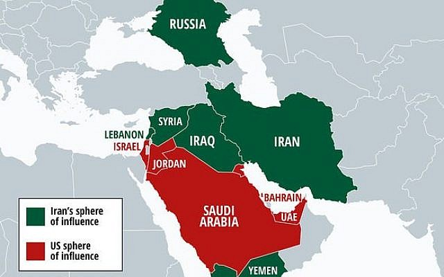 Photo of Iran and the reconciliation drive in the region