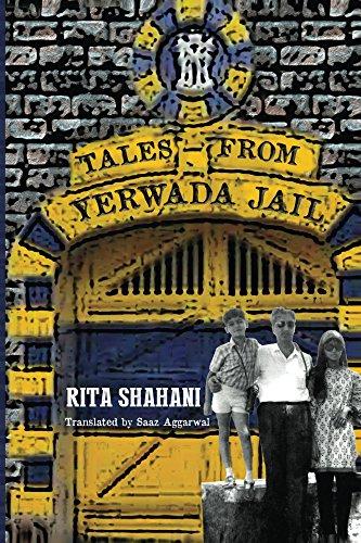 Ritu-Shahani-Book-Translated by Saaz Aggarwal