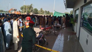 Photo of Bandits gun down eight members of Indhar Community near Sadiqabad