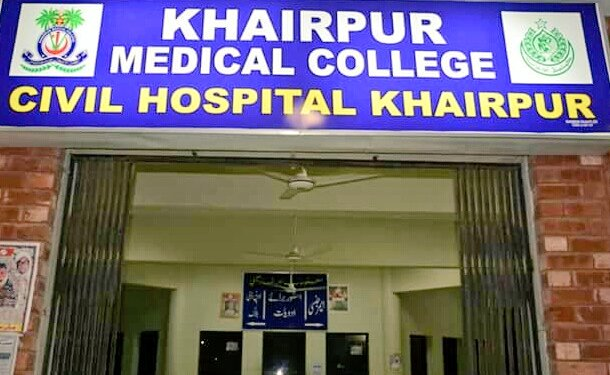 Photo of Khairpur Civil Hospital: 4 MSs posted and transferred in a month