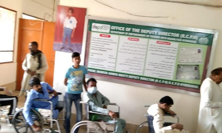 Photo of Sindh starts issuing Disability Certificates to the disabled persons
