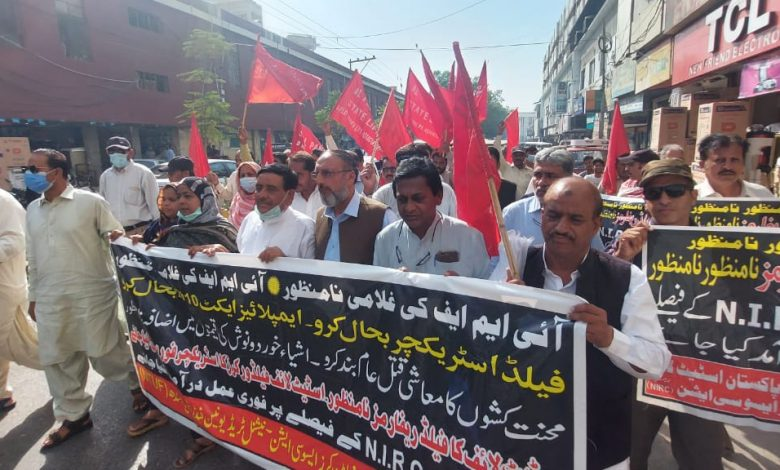 Photo of Workers takeout rally against inflation, unemployment in Hyderabad