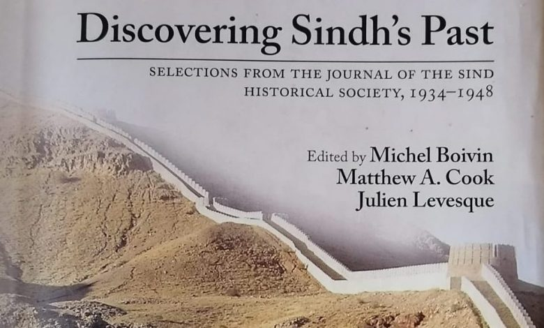 Photo of Sindh – Glimpses of Yore